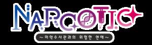 【ドラッグ王子とマトリ姫】韓国国内での配信を開始いたしました。