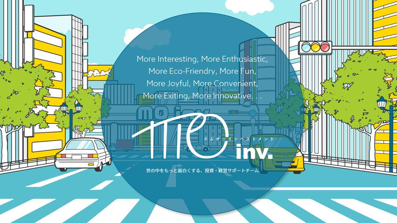 投資・経営サポートチーム「MO inv.」設立のお知らせ