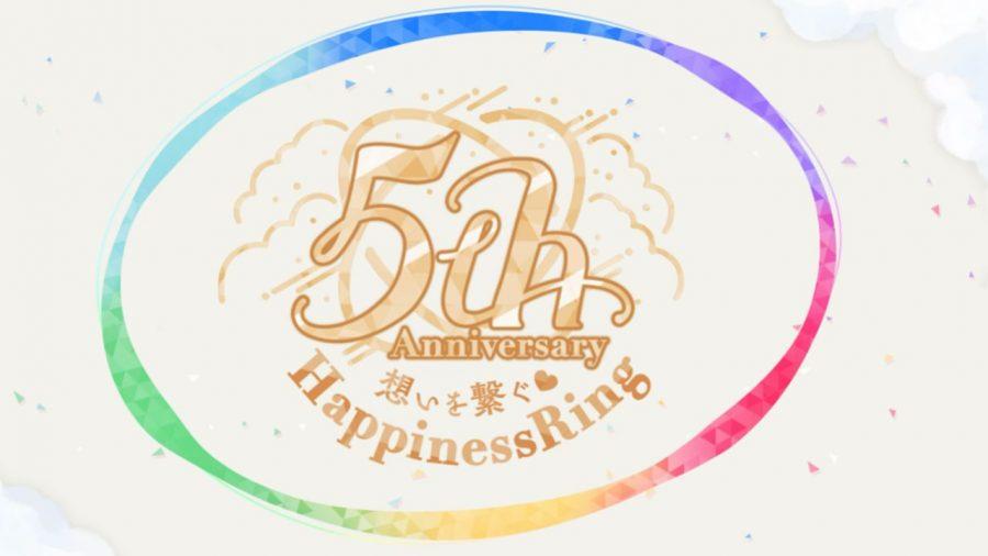 【スタンドマイヒーローズ】5周年特設サイト開設のお知らせ